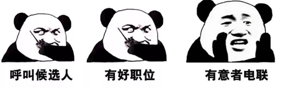 <b>招聘啦!株洲日报艺术文化传播有限公司招聘美编/讲解员,赶紧看!</b>