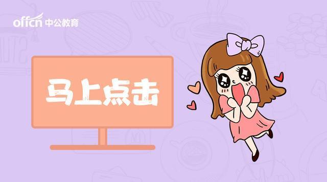 日本高清视频:色情WWW