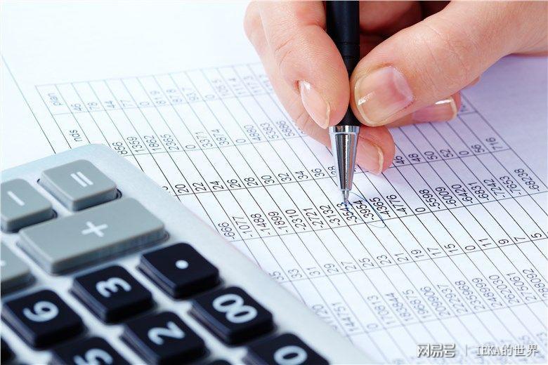 不知道个体户建账标准?可能你还不是个合格的会计!