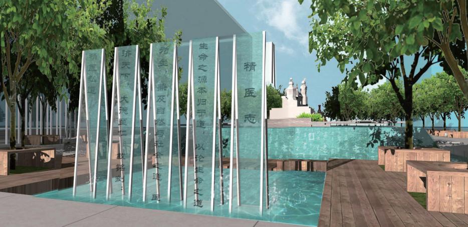 医院环境规划景观设计的基本要素