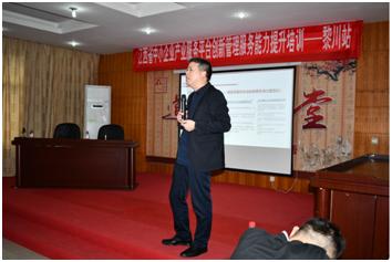 """江西省政府邀请直线控股樊小宁为江西企业家""""传道"""""""