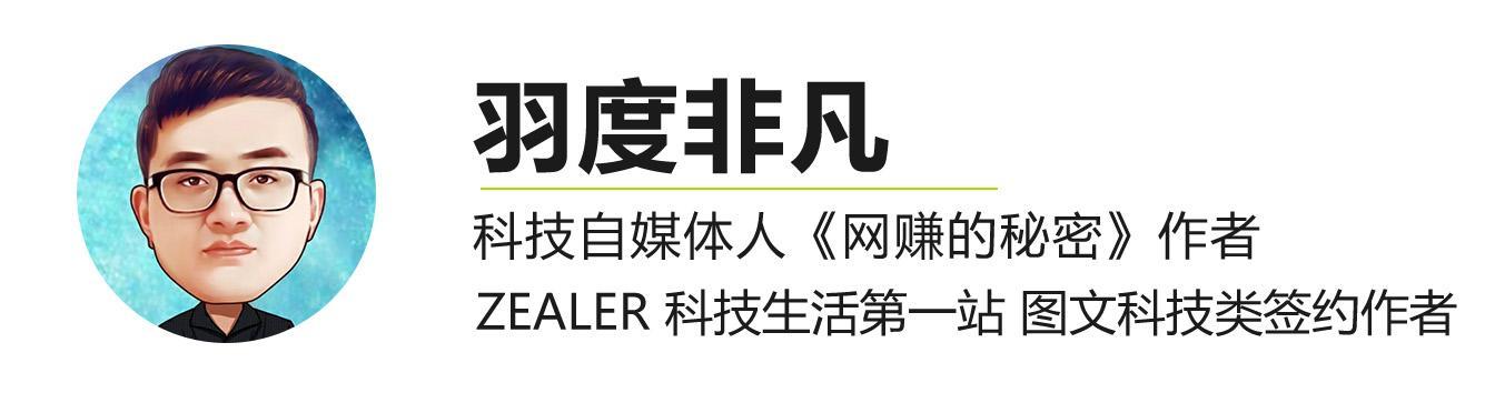 中兴首款骁龙855机型上架京东,4G、5G双版本下月发布!_Axon