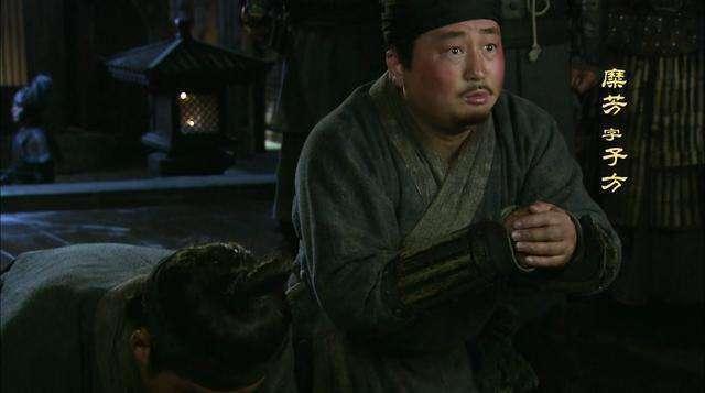 刘备看走眼的三个人,其中一个武力三国第一,一个谋略比肩诸葛亮