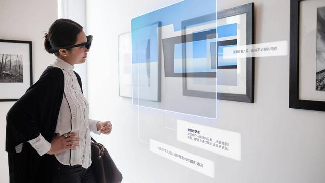 """从此不再纠结""""学区房""""?Rokid Glass联手西雨科技助力教育发展"""