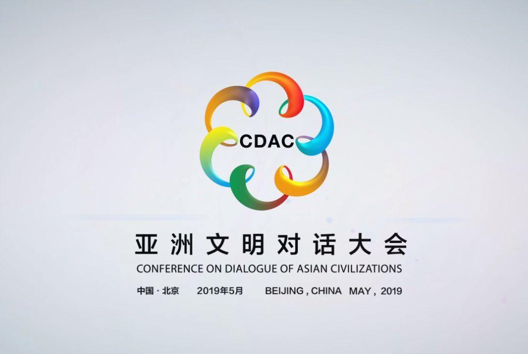 亚洲一?_关乎文明,今天有一个重要网站上线_亚洲