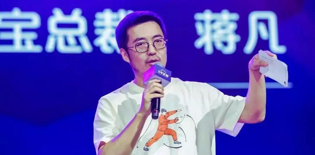 「少帅」蒋凡
