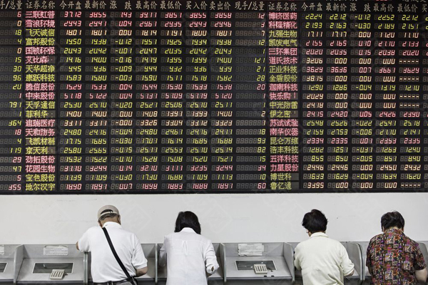 伴随股市开始下跌 A股企业财报大战迫在眉睫