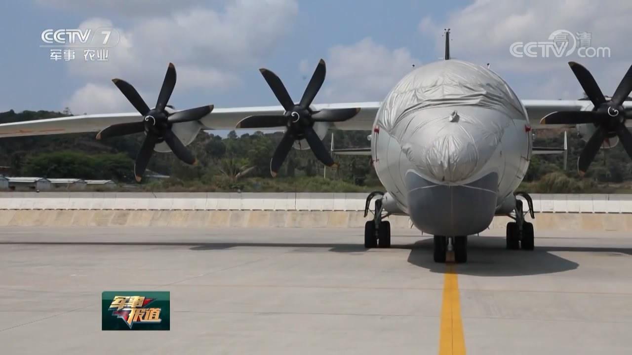 官宣中國首款固定翼反潛巡邏機 機內場景罕曝光_反應