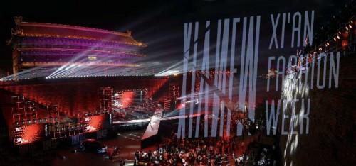 2019西安时尚潮流音乐节暨西安国际时尚周闭幕式 让时尚沸腾 让世界炫动