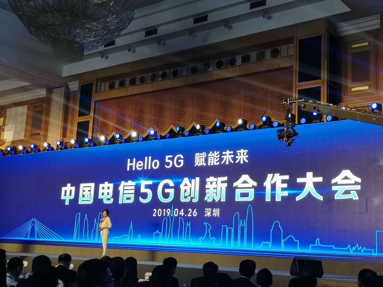 """通讯行业变革前夕,中国电信董事长收回5G""""拷问"""""""