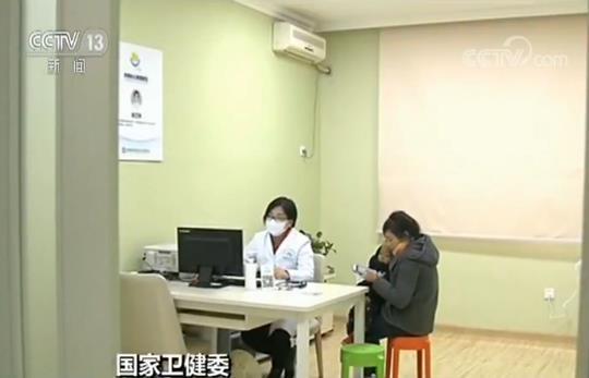 国家卫健委:我国已实现普及儿童免疫目标