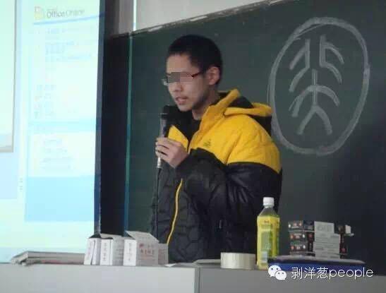 北大学生吴谢宇涉嫌弑母背后