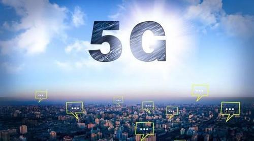 热点|瑞士不反对华为参与相关5G网络建设