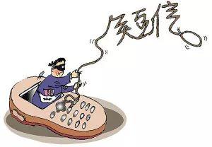 """厦门一女子每天遭遇""""六合彩特码""""诈骗短信轰炸!"""