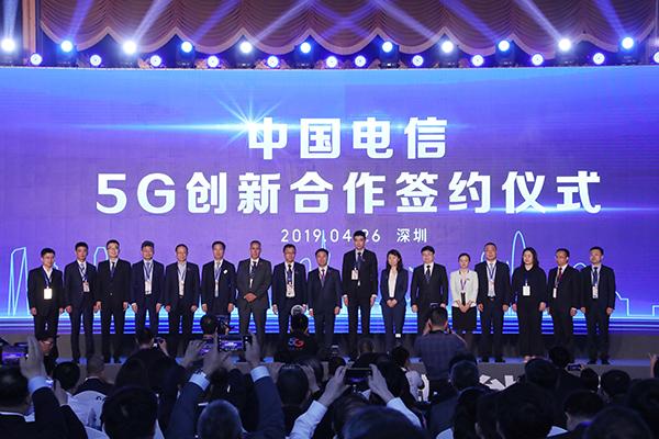 中电信投资四维图新旗下定位公司六分科技,可实现厘米级定位