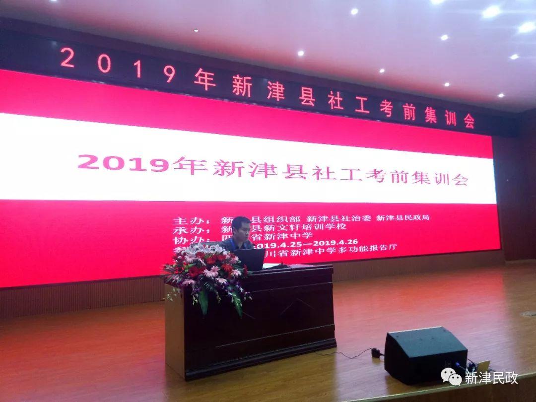 中国社会工作协会矢量图__公共标识标志_标... _昵图网nipic.com