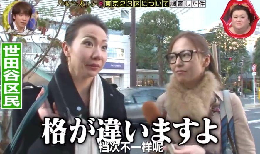 月曜夜未央 | 最精彩下饭综艺,就是这档日本版《康熙来了》!(图4)