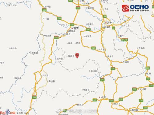 四川宜宾市珙县发生3.3级地动 震源深度11千米