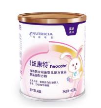 宝宝牛奶过敏就喝雀巢肽敏舒?我有更好的选择分享给你!