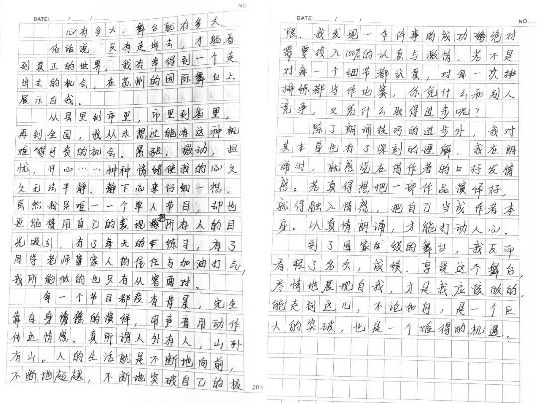 遂昌全县人口_遂昌民族中学毕业照