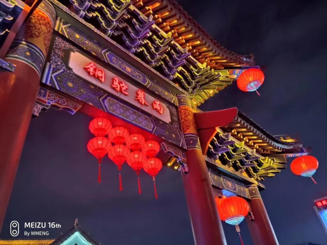 """洛阳新去处——""""铜驼暮雨""""街区"""