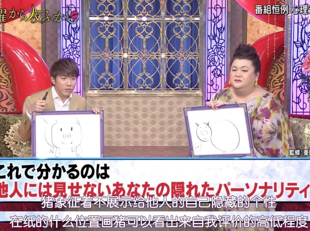 月曜夜未央 | 最精彩下饭综艺,就是这档日本版《康熙来了》!(图30)