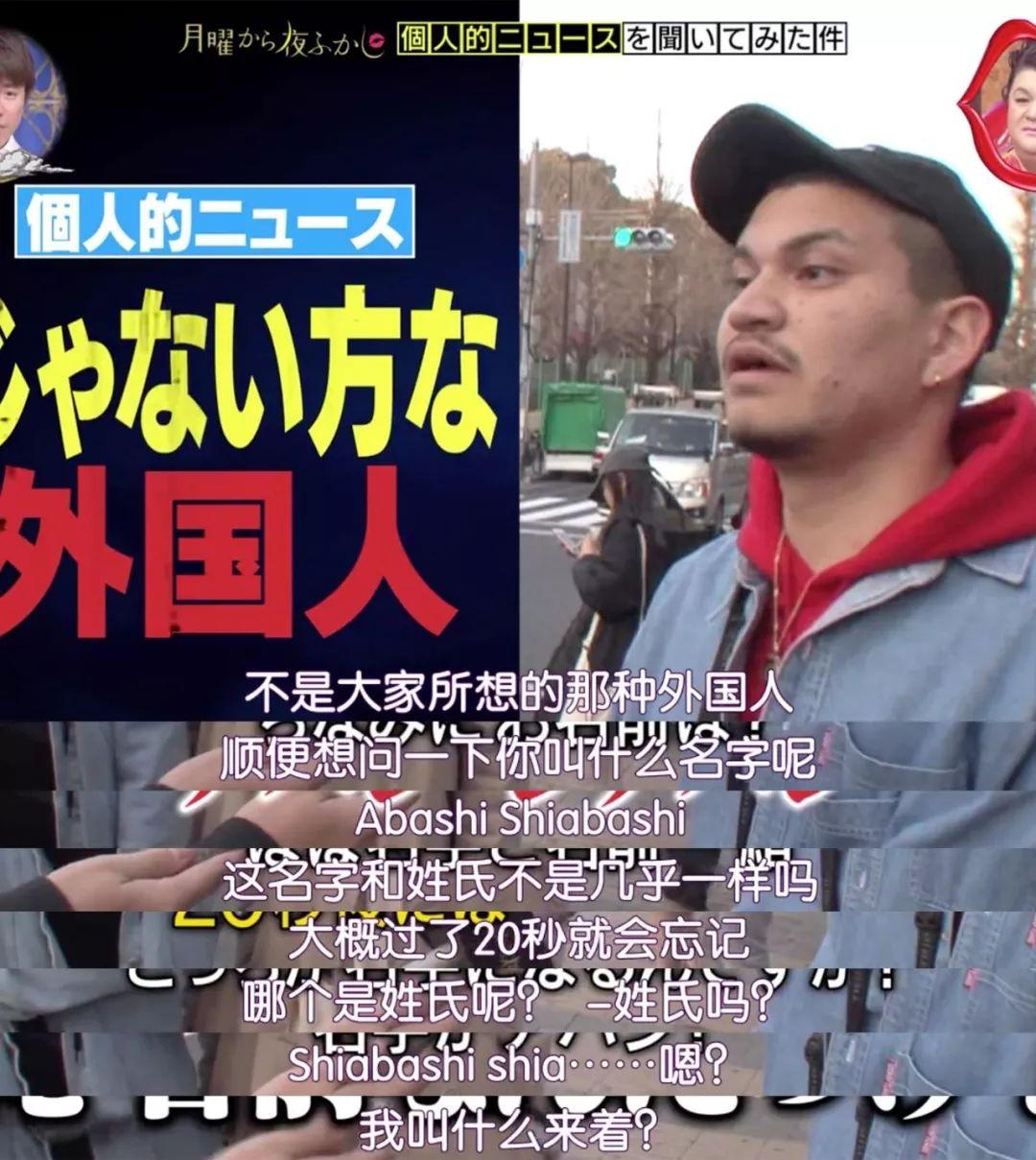 月曜夜未央 | 最精彩下饭综艺,就是这档日本版《康熙来了》!(图21)