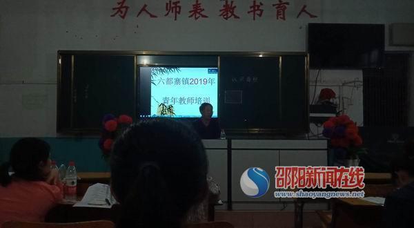 隆回县青年教师助力培训深入教学一线 助力教师睁开
