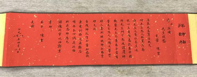 青年紫砂陶艺家陈云女士拜中国工艺美术大师季益顺