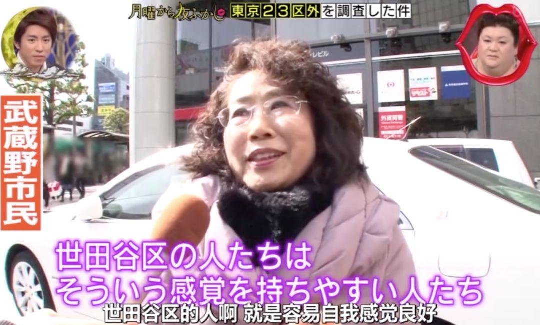 月曜夜未央 | 最精彩下饭综艺,就是这档日本版《康熙来了》!(图12)