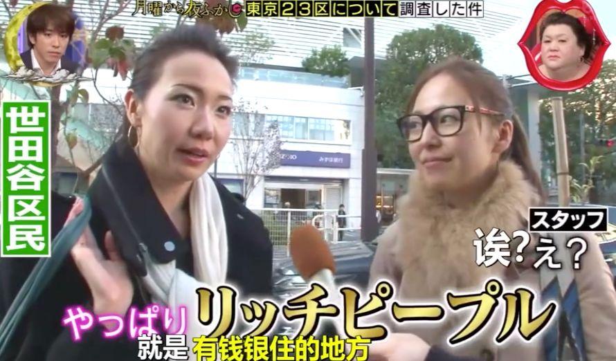 月曜夜未央 | 最精彩下饭综艺,就是这档日本版《康熙来了》!(图5)