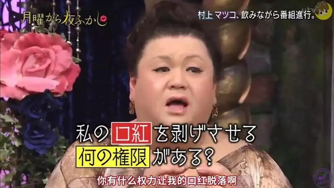 月曜夜未央 | 最精彩下饭综艺,就是这档日本版《康熙来了》!(图41)