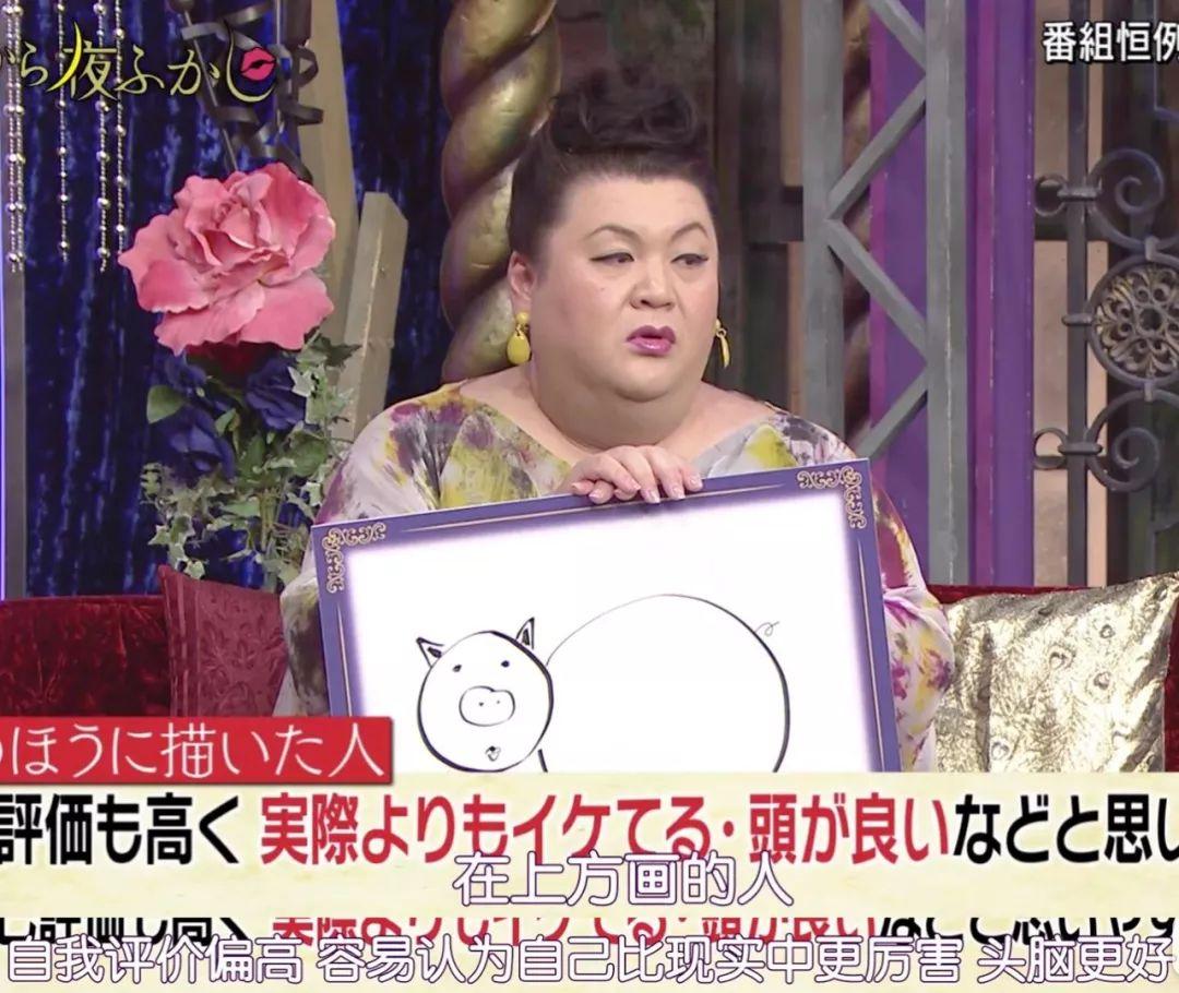 月曜夜未央 | 最精彩下饭综艺,就是这档日本版《康熙来了》!(图31)