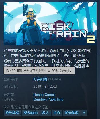 业界良心!游戏界黑马!上线3天就被7万人吹爆!首次更新将支持简体中文