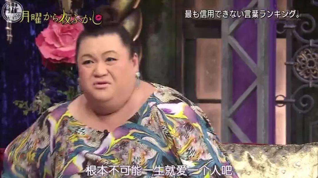 月曜夜未央 | 最精彩下饭综艺,就是这档日本版《康熙来了》!(图40)