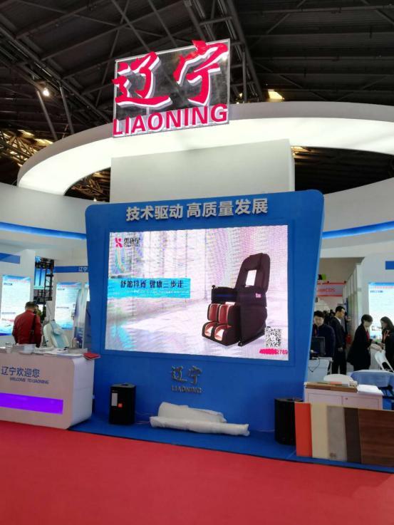 打造一款深受国人喜爱的大健康产品为健康中国助力