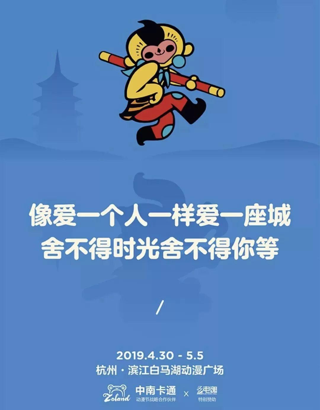 """超硬核!国际动漫节即将开始,免费入场券等你领!动漫节上更有机会近距离接触""""铜师傅""""创始人!"""