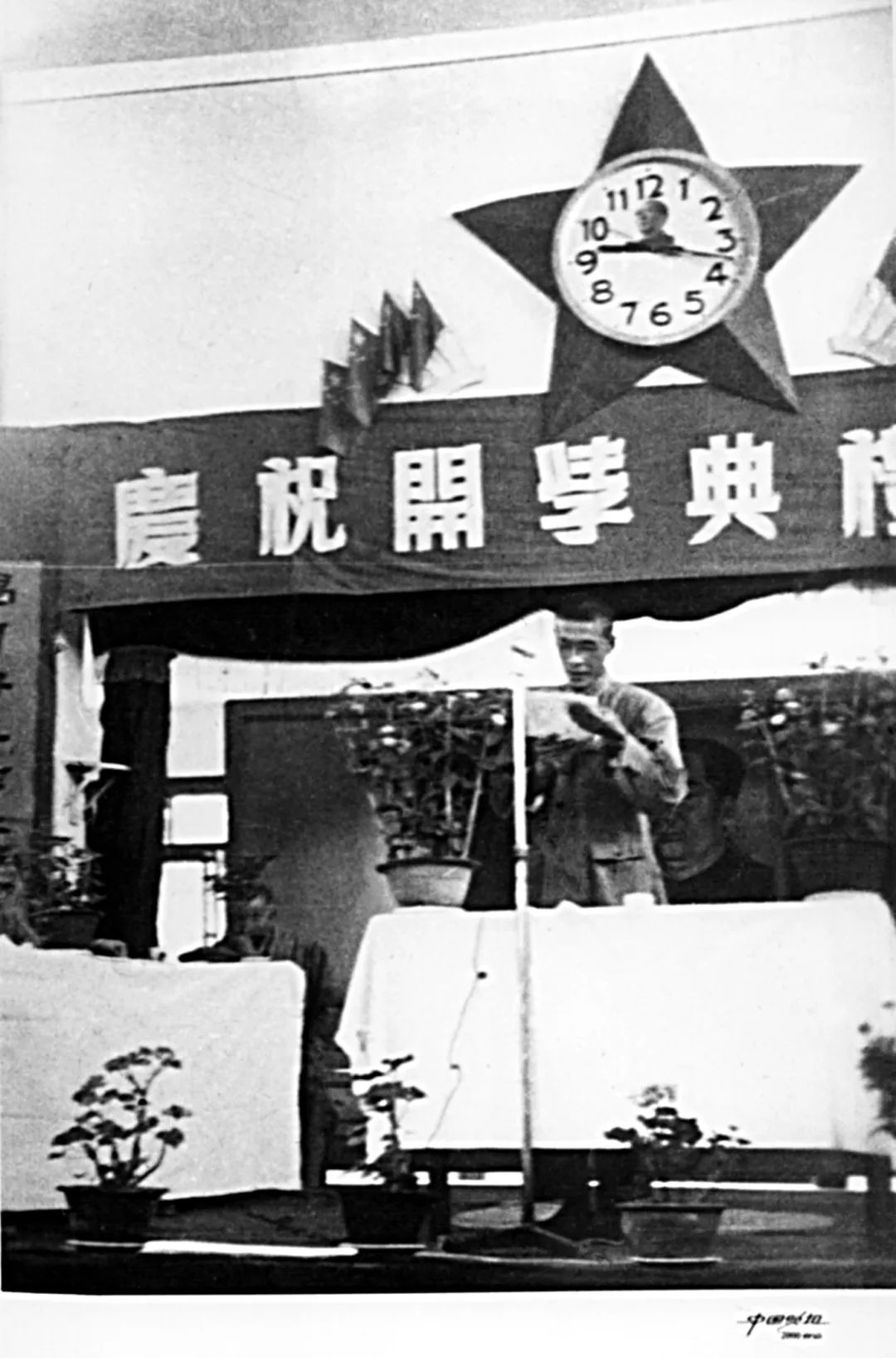 【回顾】那些难忘的人和事 | 建校之初的贸大(1951-1960)