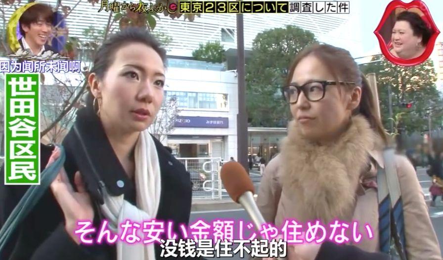 月曜夜未央 | 最精彩下饭综艺,就是这档日本版《康熙来了》!(图6)