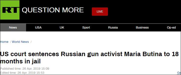 俄公民被美判18個月,俄外交部:就因為她是俄羅斯人_京娜
