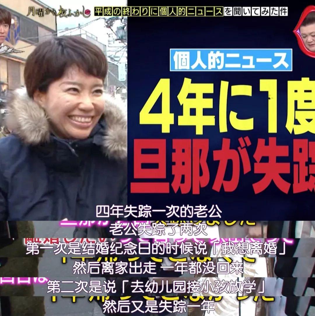 月曜夜未央 | 最精彩下饭综艺,就是这档日本版《康熙来了》!(图19)