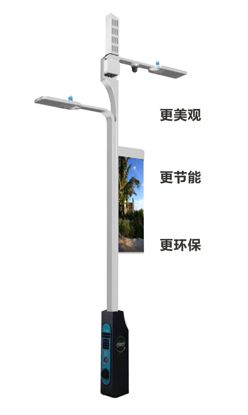 智慧城市LED灯杆屏系统解决方案