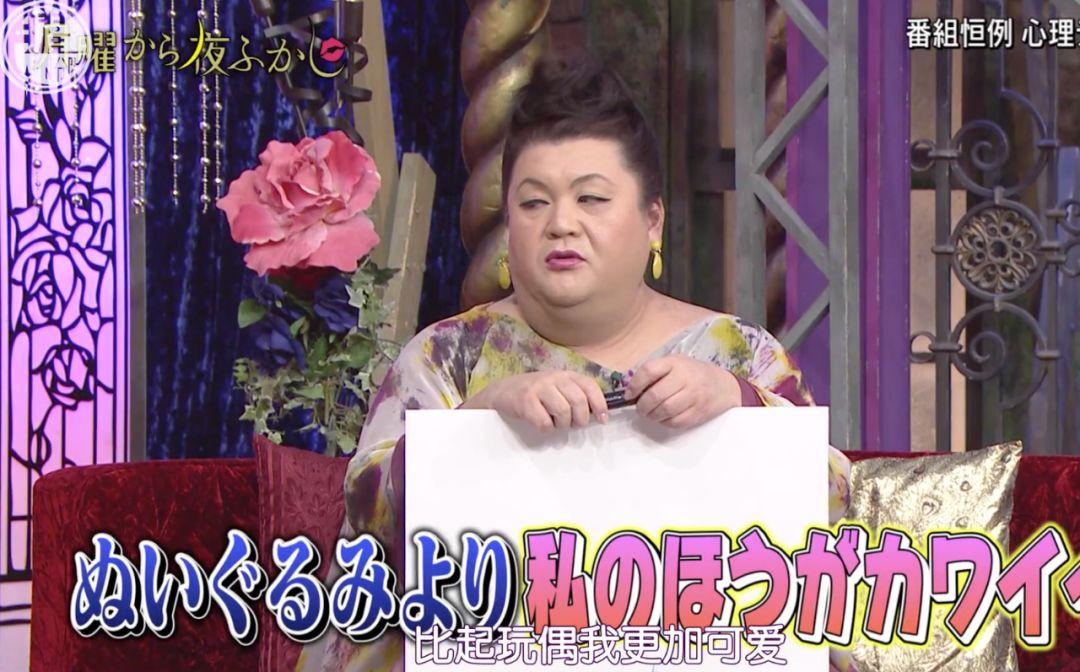 月曜夜未央 | 最精彩下饭综艺,就是这档日本版《康熙来了》!(图43)