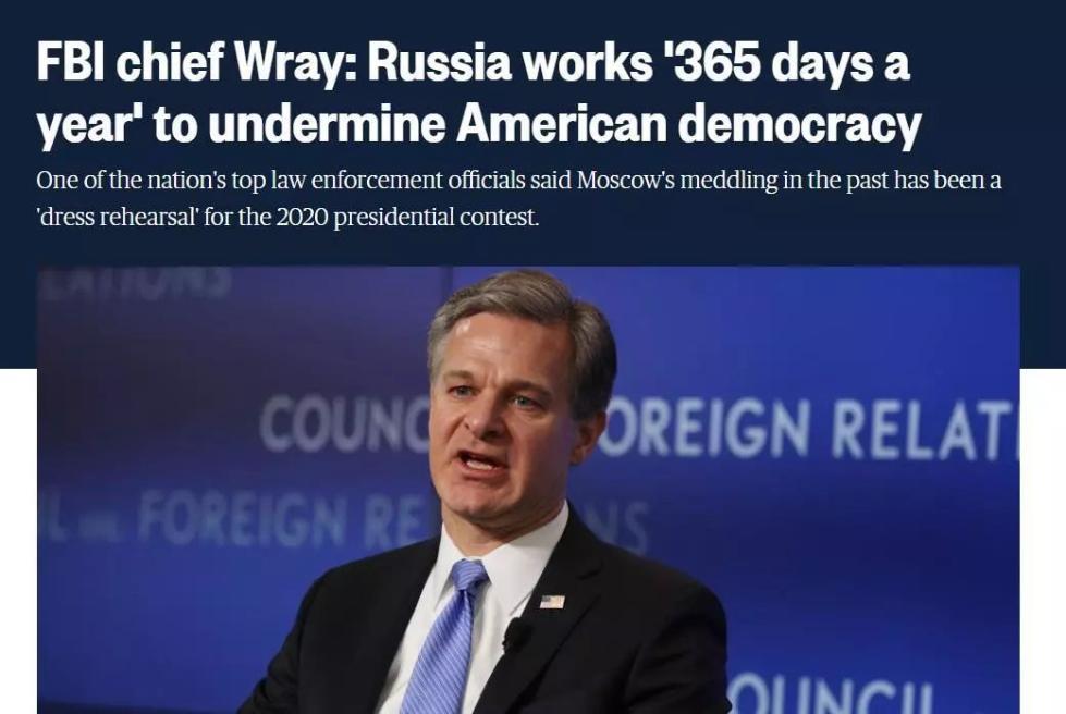 """美國FBI局長:俄羅斯一年365天都在想著顛覆美國的民主_說法"""""""
