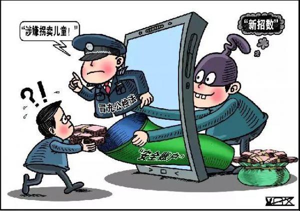 京山近一月连发8起诈骗案!有人被骗40万
