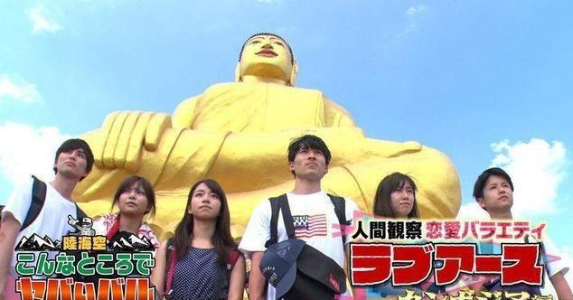 """日本节目国外""""穷游""""企划惹争议,试吃填饱肚子,网友:乞讨吗?"""