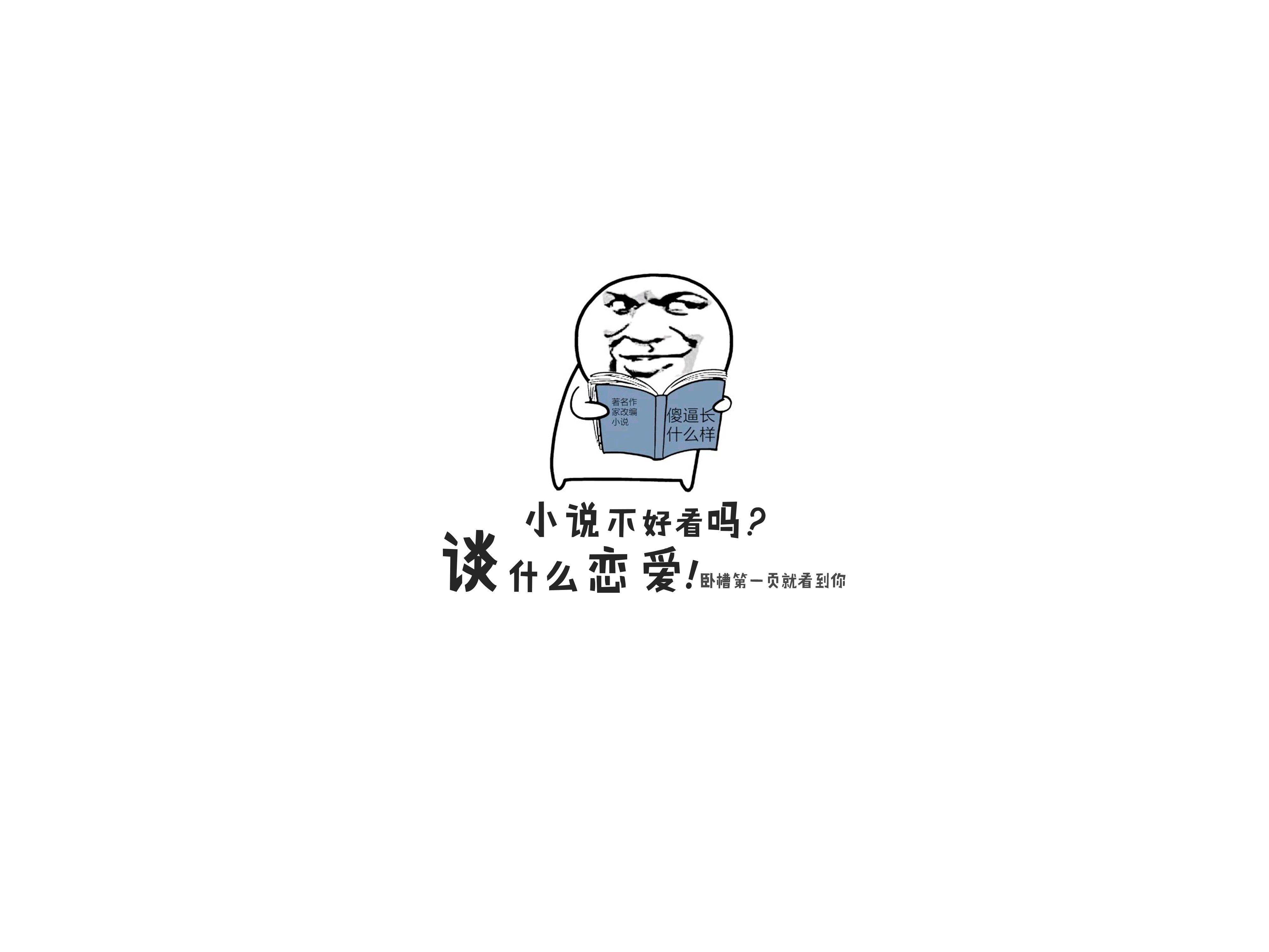 韩系长丝巾如何系雅观 2014最新系法图解教你变气