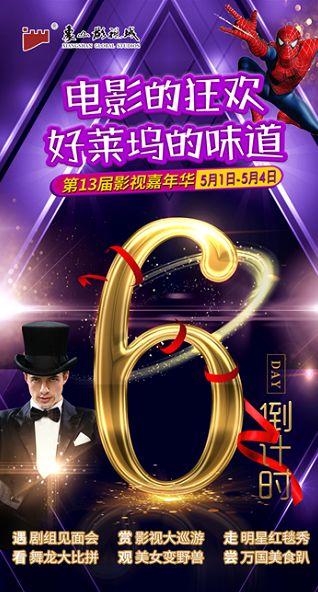 新宝6娱乐主管:主演肖战吴宣仪有什么拍摄