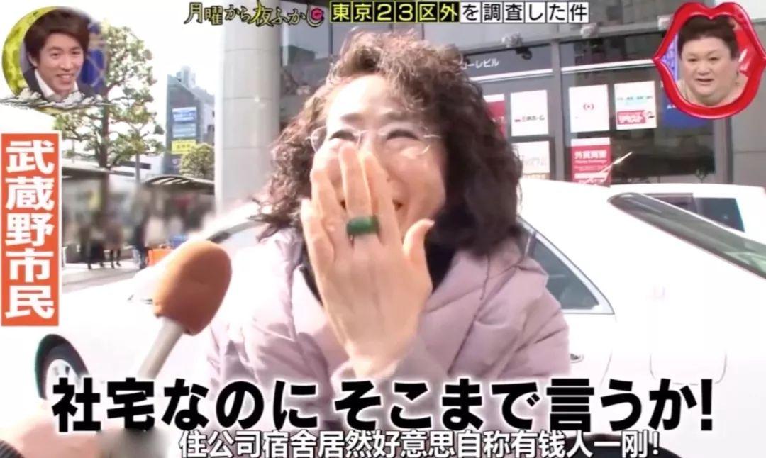 月曜夜未央 | 最精彩下饭综艺,就是这档日本版《康熙来了》!(图13)