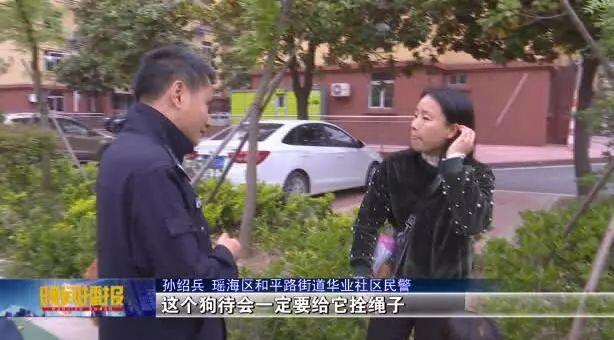 """瑶海:创新基层治理,社区来了""""民警副书记""""!"""